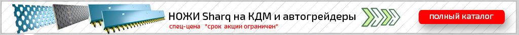 Akciya-nozhi-1-1024x70